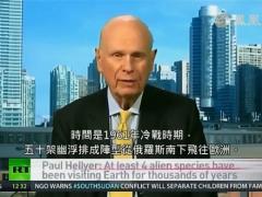 加拿大前国防部长上节目谈UFO外星人