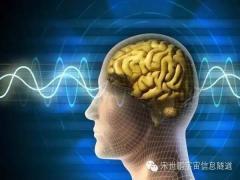 怎样才能与高智能光体生命(老子)沟通